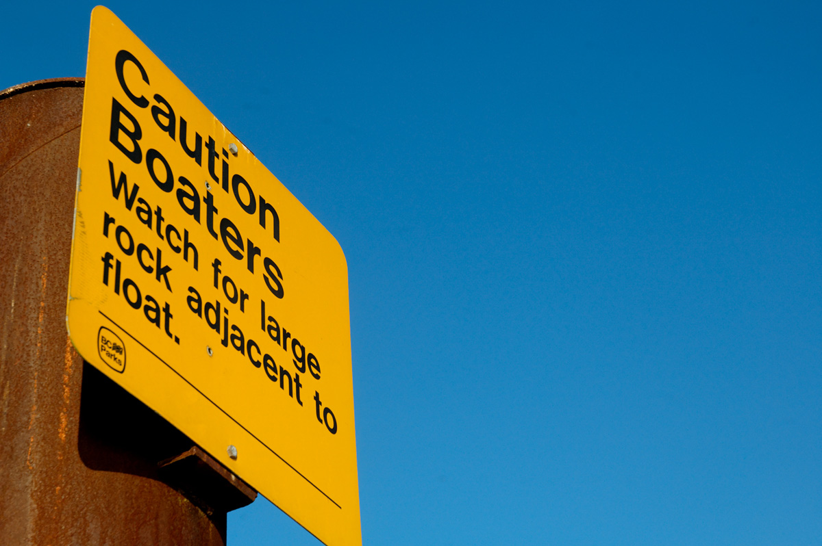 20090629_caution_boaters